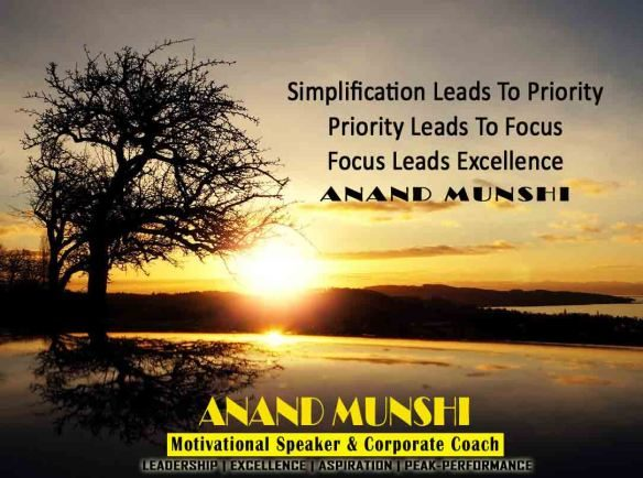 Simplification leads to Excellence
