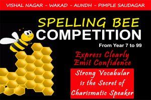 Banner-for-Spell-Bee