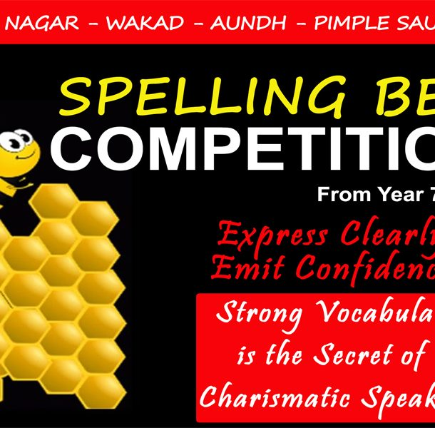 Banner-for-Spell-Bee