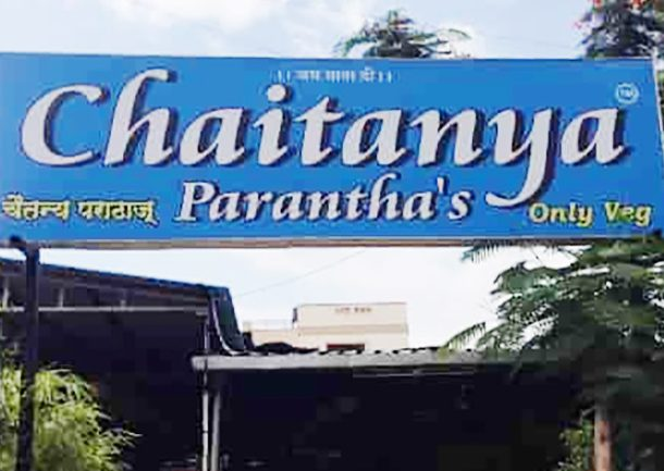 Chataniya-Parathas-Pune the Real Life Heroes by Anand Munshi