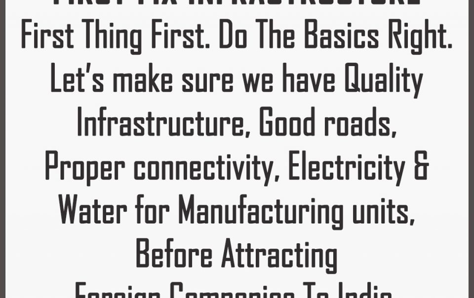 Fix Infrastructure by Global Futurist Anand Munshi
