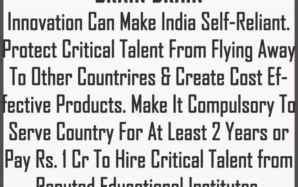 Futurist Keynote Speaker - How To Stop Brain Drain - Anand Munshi