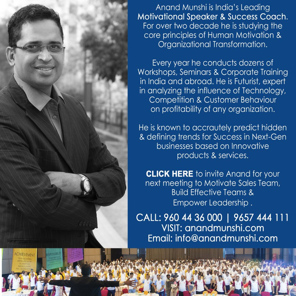 Motivational-Speaker-Anand-Munshi-Registration