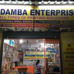 Jagdamba Stationery Wakad- Best and Reliable Stationery Suppliers to Schools, Business and Students!