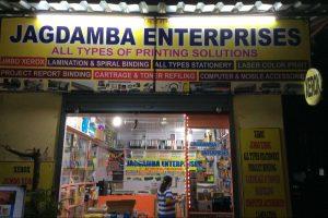 Jagadamba Enterprises Stationery Suppliers Wakad Pune