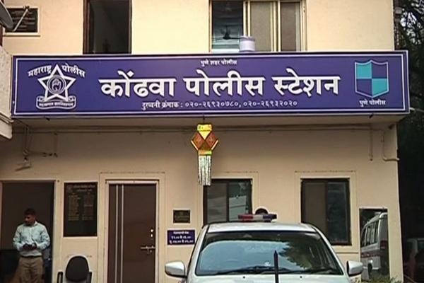Kondhwa-Polic-Station