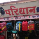 Paridhan - Best Place To Buy School & Travel Bags
