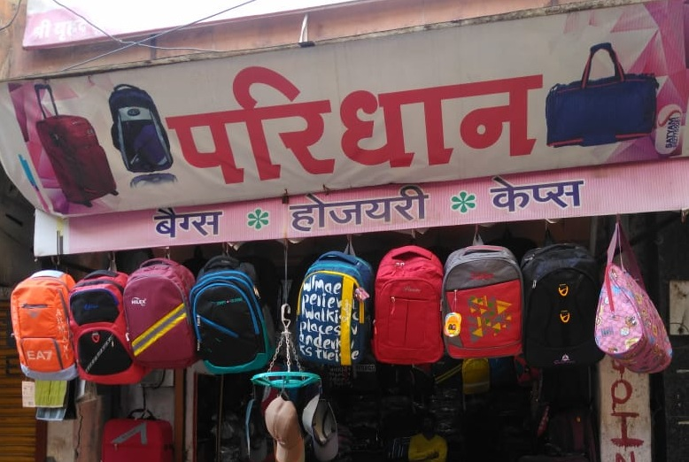 Paridhan Buy Best Bags in Burhanpur