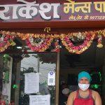 New Rakesh Men's Parlor in Burhanpur