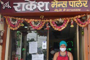 Rakesh-Mens-Parlor-Burhanpur