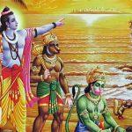 भगवान राम के जीवन से सीखे सफल बिजनेस के सिद्धांत