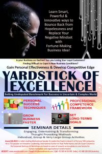 Yardstick-of-Excellence-Leadership-Effectiveness-Program-by-Anand-Munshi