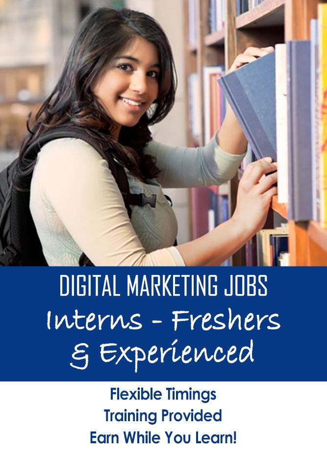 Digital-Marketing-Job-3.